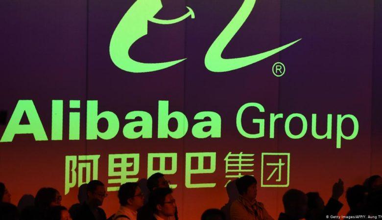 China: Alibaba fined $2.8 billion over anti-monopoly violations | News | DW | 10.04.2021